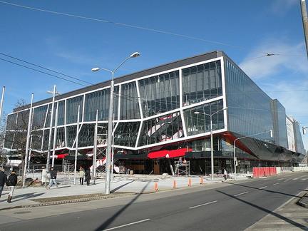 Hokejový štadión Ondreja Nepalu Bratislava