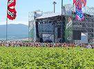 Bažant Pohoda 2011 - Festival je vypredaný