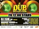 Dub Deviation - 20.12. Stars Club Košice