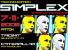 Simplex - Techno Edition, 7.11.2008, Ponorka, Kežmarok