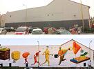 Street Art Communication O.Z. výzva