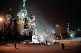 Ruská hudobná scéna ? alebo LOL !
